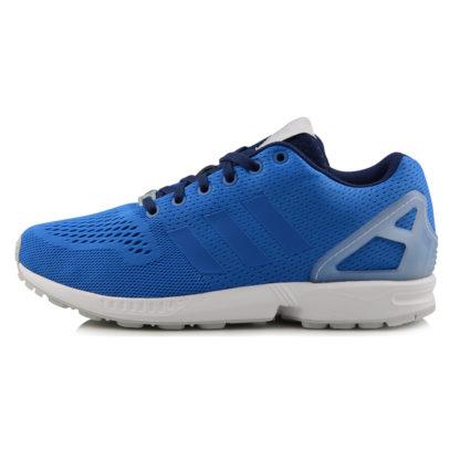 adidas patike za trčanje