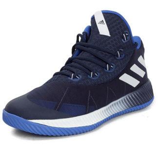 Patike Adidas Energy Bounce BB BW0563 KOŠARKAŠKE PATIKE ADIDAS