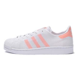 Adidas Superstar BA7736